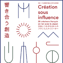 creation sous influence kyoto